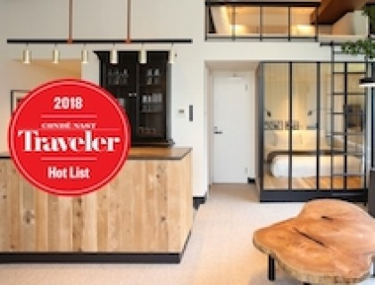 TRUNK(HOTEL)、Condé Nast Traveler「Hot List 2018」に選出