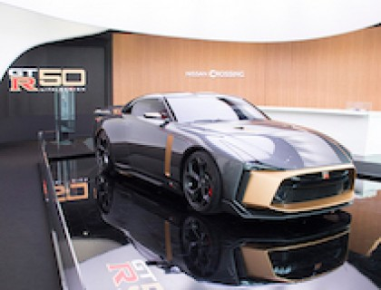 日産「Nissan GT-R50 by Italdesign」を展示