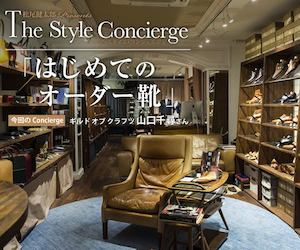 style_shoes_PC_rec